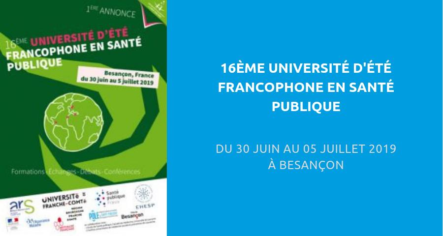 image de couverture de l'article : 16ème Université d'été en santé publique